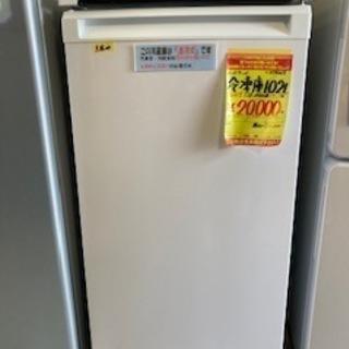 ID:G934068 冷凍庫102L