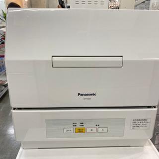 2018年製 パナソニック 食器洗い乾燥機 NP-TCM4