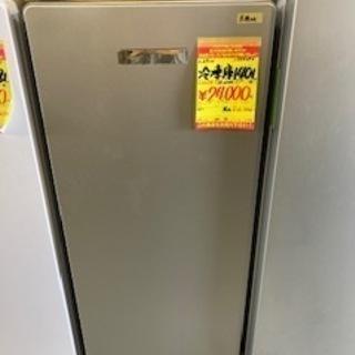 ID:G934094 冷凍庫140L