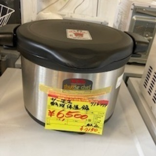 ID:G934479 保温調理鍋 シャトルシェフ