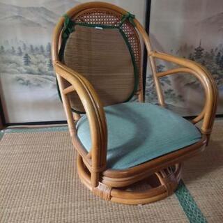 籐製の座椅子