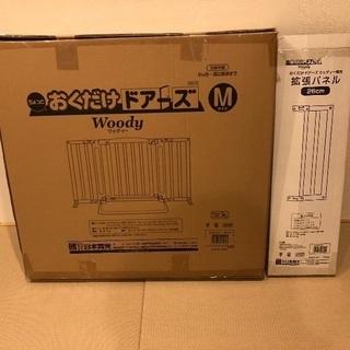 【日本育児】おくだけドアーズwoody-plusM +26㎝拡張パネル