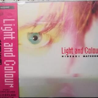 松岡英明 Light and Colour