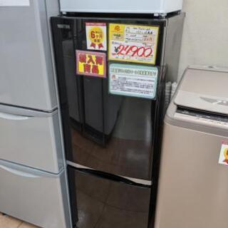 【6ヵ月保証】参考定価¥44,110 2018年 TOSHIBA...