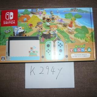 新品未使用 あつまれどうぶつの森 Nintendo Switch...