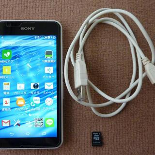 スマートフォン SONY Xperia E4G(E2053)si...