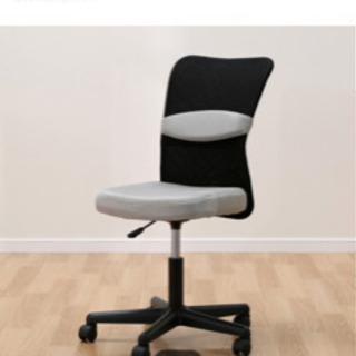 デスクワークチェア(Nターゲット)ニトリ家具