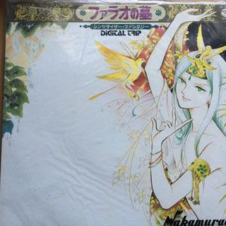 竹宮恵子 レコードセット
