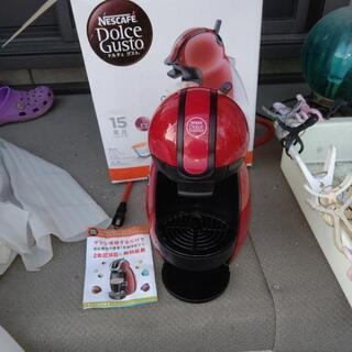 NESCAFEコーヒーメーカー