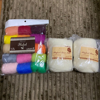 羊毛フェルト材料