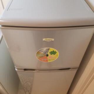 2ドア冷凍冷蔵庫128L ノンフロン ※あげます!!引き取りに来...