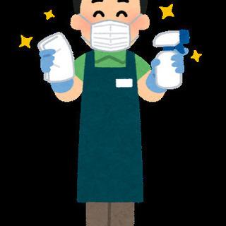 清掃、消毒作業 ‼️