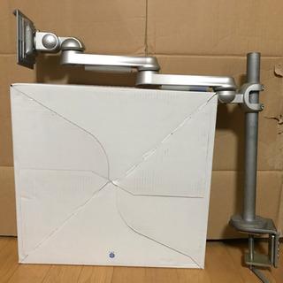 モニターアーム 4軸タイプ