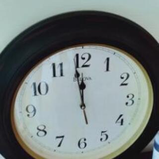 きまりましたm(__)m時計