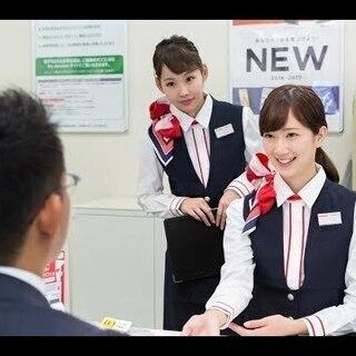 【未経験歓迎!】携帯販売スタッフ 高年収400万円以上可能