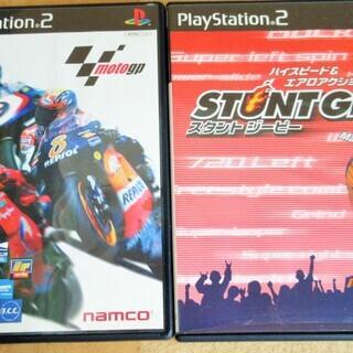 ☆PS2/MotoGP & STUNT GP スタントジーピー◆...