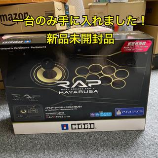 リアルアーケードPro.N HAYABUSA (PS4-092 ...