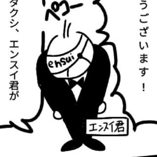 ⭐奈良県立大学芝居同好会○スイ公式ラインチャット