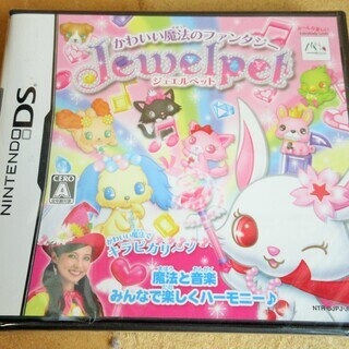 ☆DS/Jewel Pet ジュエルペット かわいい魔法のファン...