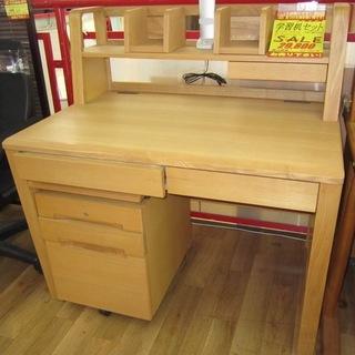 R242 高級大塚家具 学習机・勉強机セット 幅105cm 良品