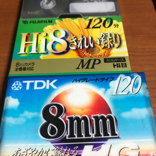 8ミリカメラテープ