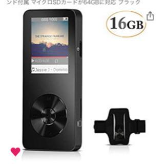 MP3プレーヤー  未使用品