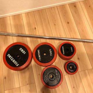 【期間あり】合計70kgバーベルセットセット