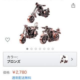 アンティークバイク