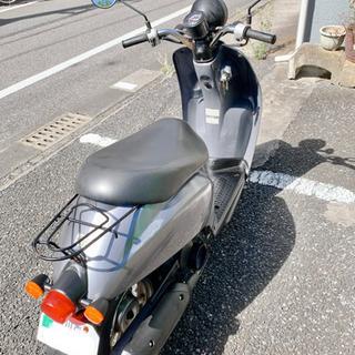 ホンダ トウディ 原付バイク 50cc