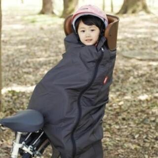 子乗せ自転車用🌈防寒シート☃︎  数回使用のみ