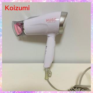 koizumi HUGE ドライヤー KHD-1285 2017年製