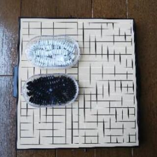 持ち歩ける  折りたたみ  囲碁 セット