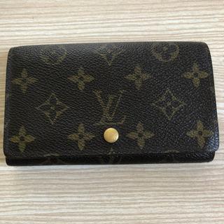 ルイビトン財布