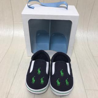 キッズ靴 13cm