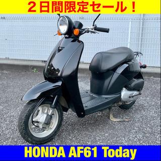 ※8/14まで30300円引き!ホンダ トゥデイ/HOND…