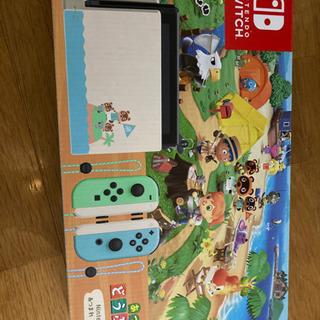 Nintendo Switch あつ森セット 新品未開封