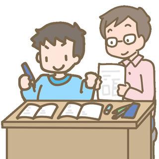 高校1年生 数学の家庭教師を探しています。