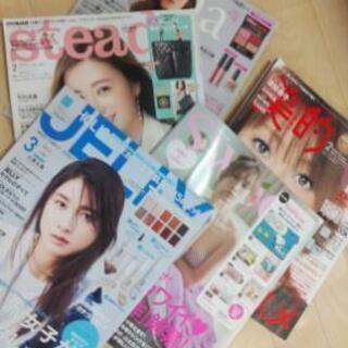 雑誌 無料