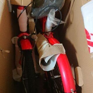 コカ・コーラ 20型 折り畳み自転車