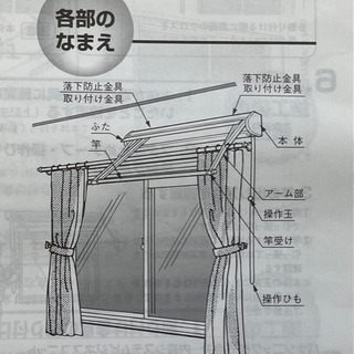 ②ほし姫 部屋干し用収納ハンガー