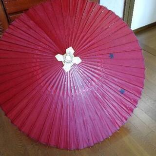 番傘(和傘)