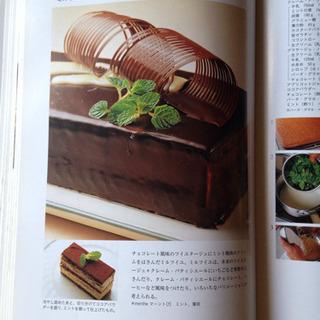 本格フランス菓子の本 プロのためのわかりやすいフランス菓子