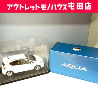 トヨタ アクア AQUA カラーサンプル スーパーホワイトⅡ