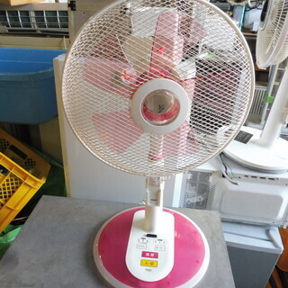 【ネット決済】B257 ヤマゼン30cm 扇風機 リモコン付 ピンク
