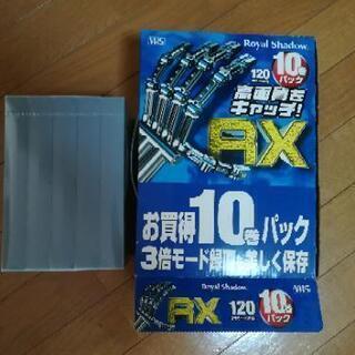 VHS120 テープ 5本