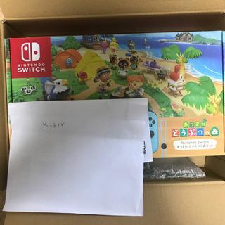 Nintendo switch あつまれどうぶつの森 同梱版 新...