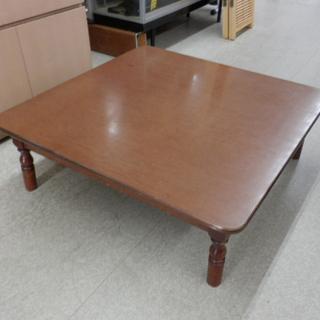ローテーブル 101×101×33 アメリカンビンテージ リメイ...