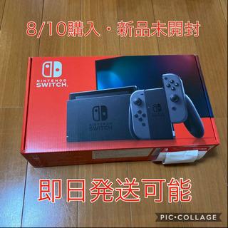 ニンテンドースイッチ 任天堂 Switch 新型グレー 新品未開封