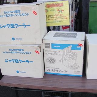 ウォータージャグ ミニクーラーBOX ピクニックセット 処分価格 - 札幌市
