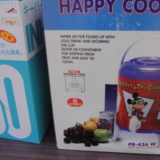 ウォータージャグ ミニクーラーBOX ピクニックセット 処分価格 − 北海道